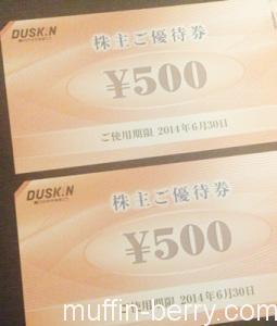 2014-02-02 dasukin2