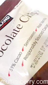 2014-02-14+chocochip2_convert_20140225170655