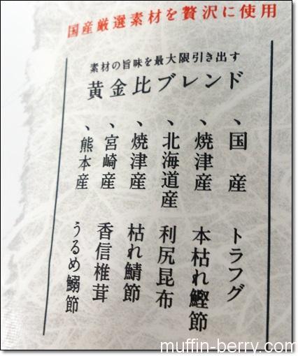 2014-03-26 hukunodashi3