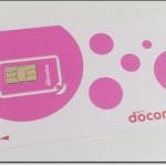 「OCN モバイル ONE」のSIMカード追加☆SMS機能付きSIMを使った感想は?