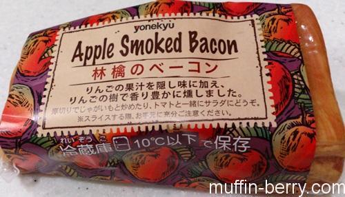 2014-05-05 apple1
