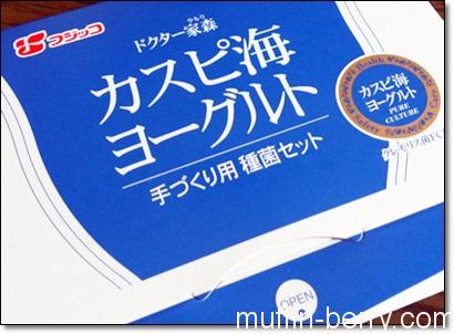 2014-05-14 yogurt1