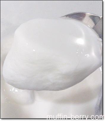 2014-05-16 yogurt7