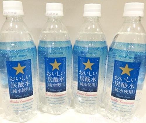 2014-07-12 drink11-min