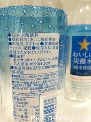 2014-07-12 drink12-min