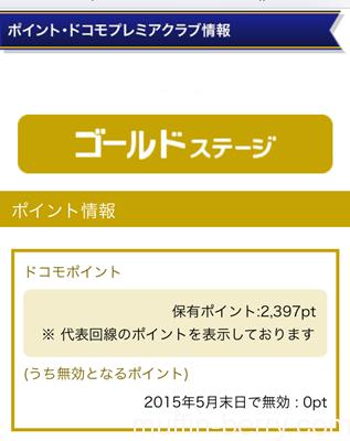 2014-07 dcmx5