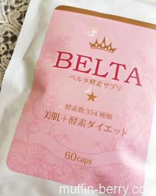 2014-09 belta5
