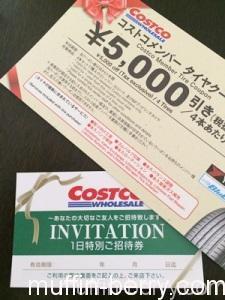 2014-09 costco member2
