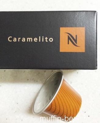 2014-09 nespresso3