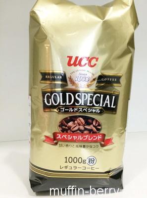 2014-10 ucc1