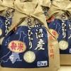 亀田製菓の新米試食会で本当の「魚沼産こしひかり」の美味しさに驚いた~!