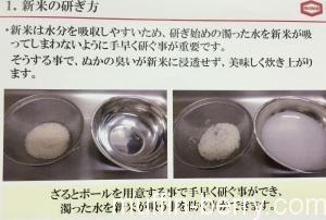 2014-11 kamedakome2