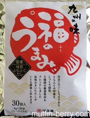 2014-12 hukunoumami1