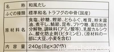 2014-12 hukunoumami3