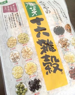 2015-01 yazuya1