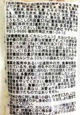 2015-01 yazuya9