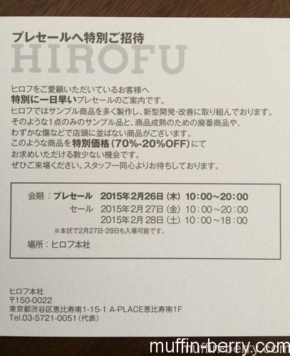 2015-02 hirofu2