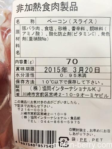 2015-02 kaldipasta4