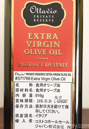 2015-03 costcooliveoil3