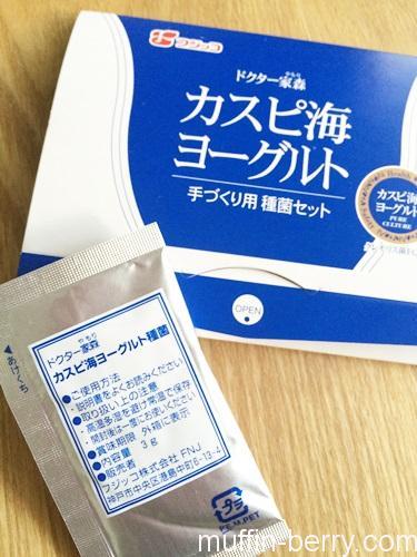 2015-03 fujikko1