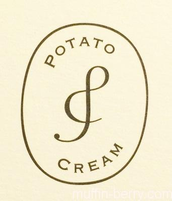 2015-04 potetocream7