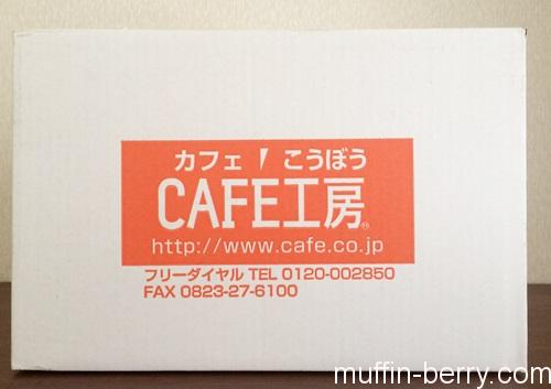 2015-05 cafe1
