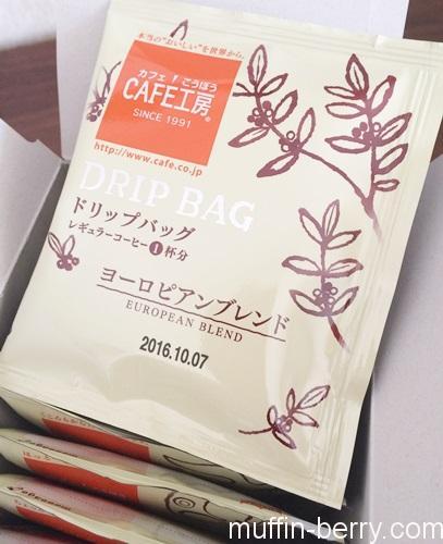 2015-05 cafe15