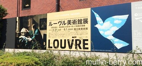 2015-05 louvre1