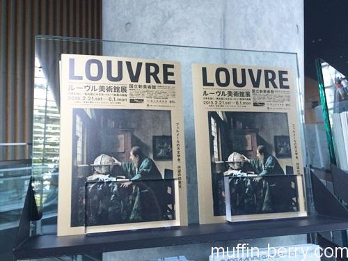 2015-05 louvre4