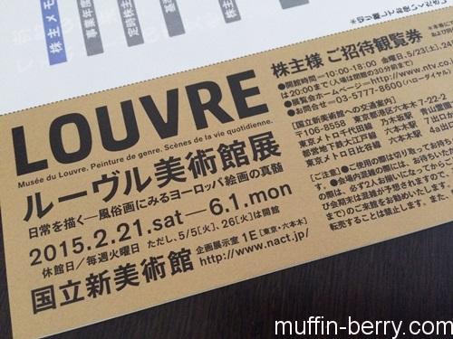 2015-05 louvre8