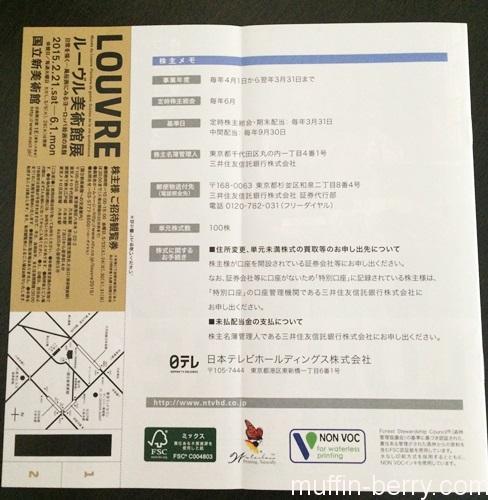2015-05 louvre9