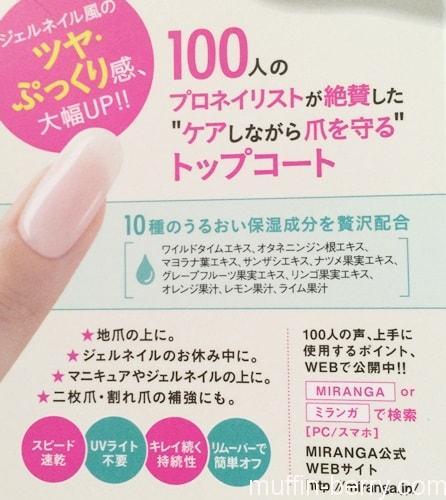 2015-06 nail12-min
