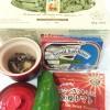 【カルディ食材】ドライトマトとほうれん草フェットチーネで簡単ペペロンチーノ♪