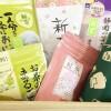 【ふるさと納税】第2弾!「掛川茶いっぱい」新茶入りお楽しみセット♪