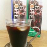 「カフェ工房のアイスコーヒー」のお味を種類別に比較しました!只今水出し珈琲にハマってます♪