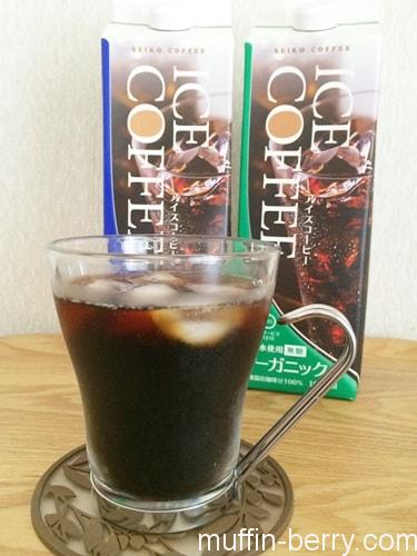 2015-07 icecoffee1-min