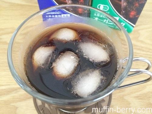 2015-07 icecoffee4-min