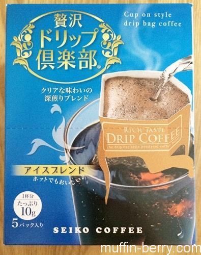 2015-07 icecoffee5-min