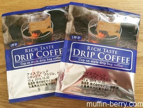 2015-07 icecoffee6-min