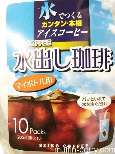 2015-07 icecoffee7-min