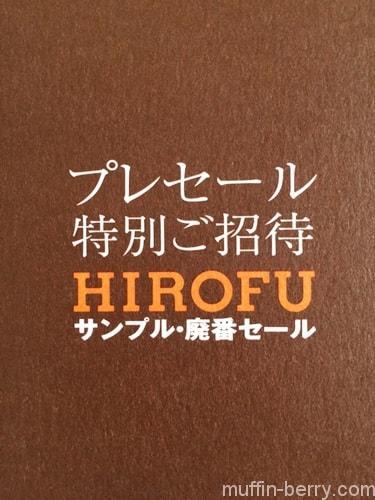 2015-08 hirofu1-min