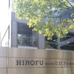 【2015夏】HIROFU(ヒロフ)プレセールで、靴と名刺入れを購入しました♪