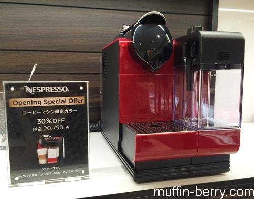 2015-09 nespresso3-min