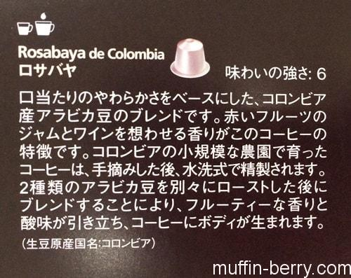 2015-09 nespresso7-min