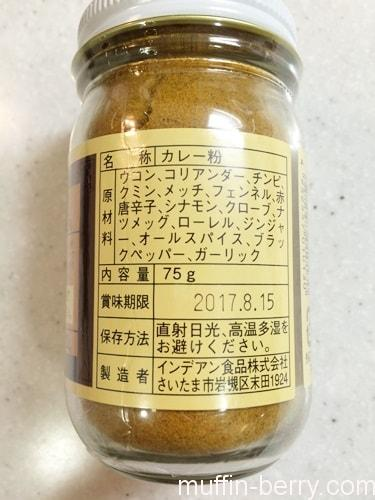 2015-10 curry2-min