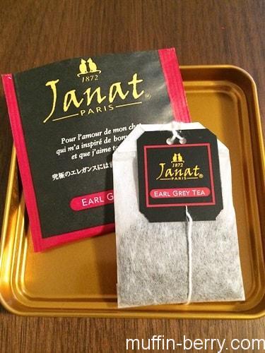 2015-10 janat4-min