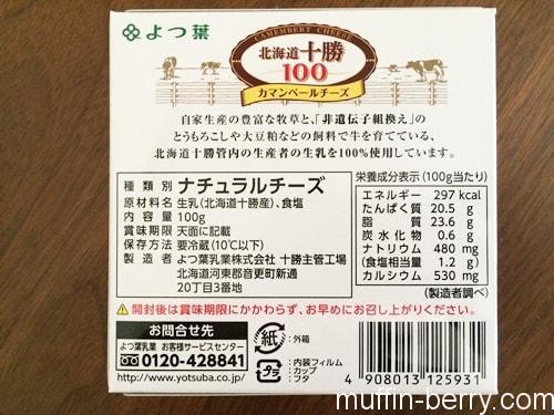 2015-11 furusato7-min