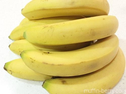 2015-12 costcobanana5-min