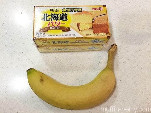 2015-12 costcobanana6-min
