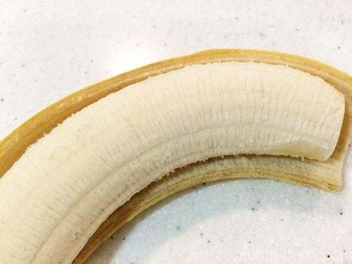 2015-12 costcobanana7-min